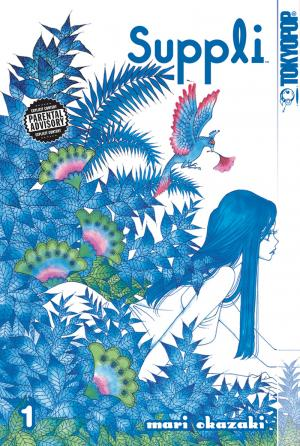 Suppli vol. 1 cover