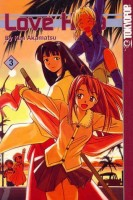 LoveHina3