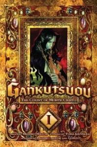 gankutsuou1