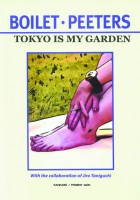 tokyo_is_my_garden