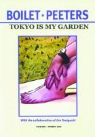 tokyo_is_my_garden