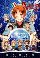 Hetalia 4