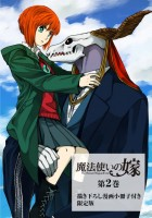 Volume 2 of The Ancient Magus' Bride, to be published by Seven Seas in 2015.