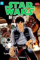 manga_star_wars