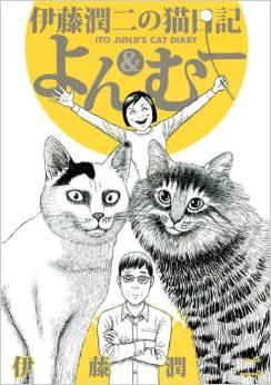 cat_diary