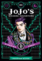 jojo_phantom_blood1
