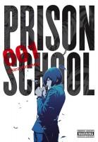 Hiramoto_PrisonSchoolV1