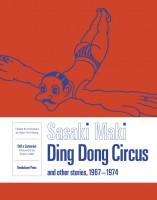 sasaki_maki-ding_dong_circus2015-cover