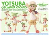 yotsuba_figure