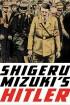 mizuki_hitler